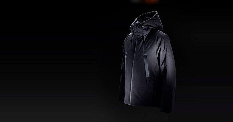 Xiaomi Created A Temperature Control Jacket